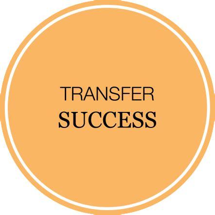 Transfer essay amherst college